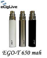 Аккумуляторы для электронных сигарет EGO-T 650 mah, фото 1