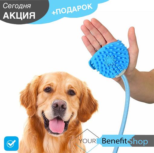 Перчатка для мойки животных Aquapaw   щетка-душ для мойки животных   душ для мытья животных