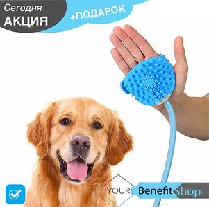 Перчатка для мойки животных Aquapaw | щетка-душ для мойки животных | душ для мытья животных