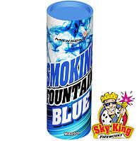 Цветной дым SMOKING синий 1 шт. MA0509