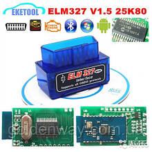 Автосканер для диагностики ELM327 Bluetooth v1.5 разъем OBD2 чип PIC18F25K80 CPA