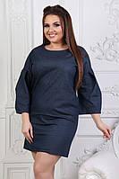 Женское батальное джинсовое платье мини