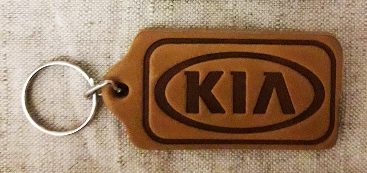 Автомобільний брелок KIA (КІА), брелоки для автомобільних ключів, автобрелки, шкіряний брелок