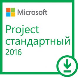 Офісне додаток Microsoft Project 2016 стандартний 1 ПК (електронний ключ, всі мови) (Z9V-00342)
