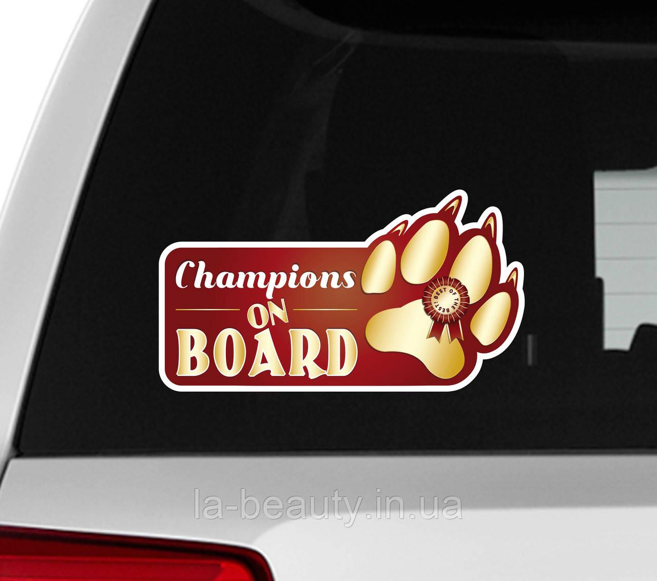 Наклейка на машину Чемпионы на борту красная