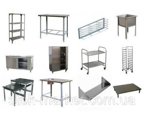 Столи нержавійка, б/в, нержавіючі столи б у, меблі з нержавіючої сталі б, промислові столи з нержавійки