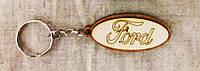 Брелок автомобильный Ford (Форд), брелки для автомобильных ключей, брелоки, авто брелок