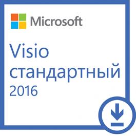 Офисное приложение Microsoft Visio Std 2016 стандартный 1 ПК (электронный ключ, все языки) (D86-05549)