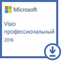 Офисное приложение Microsoft Visio Pro 2016 профессиональный 1 ПК (электронный ключ, все языки) (D87-07114)