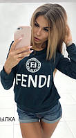 "Женская кофта ""Fendi "" (свитер , свитшот )  реплика"