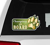 Наклейка на авто Champions On Board зеленая
