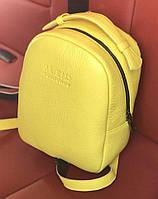 Рюкзак 0018  желтый флотар, фото 1