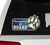 Наклейка на машину Чемпионы на борту синяя