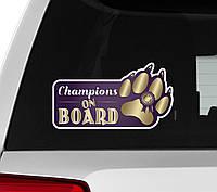 Наклейка на авто Чемпионы на борту фиолетовая