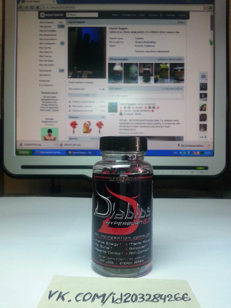 Innovative Labs Diablos 6.0 Hyperburn 100 капсул
