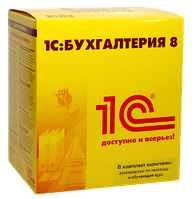 1С:Бухгалтерия 8 для Украины