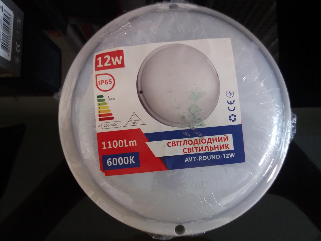 Світильник світлодіодний накладний 12 Вт КОЛО 6400K IP65