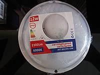 Светильник светодиодный накладной 12 Вт КРУГ 6400K IP65