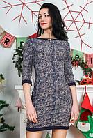 Женское платье модного кроя оптом