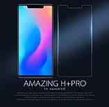 Nillkin Xiaomi Mi 8 SE Amazing H+PRO Anti-Explosion Tempered Glass Screen Protector, фото 3