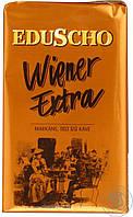Кофе молотый Eduscho Wiener Extra, 250г, фото 1