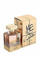 Женская парфюмированная вода Lanvin Me L'Absolu 80ml, фото 1