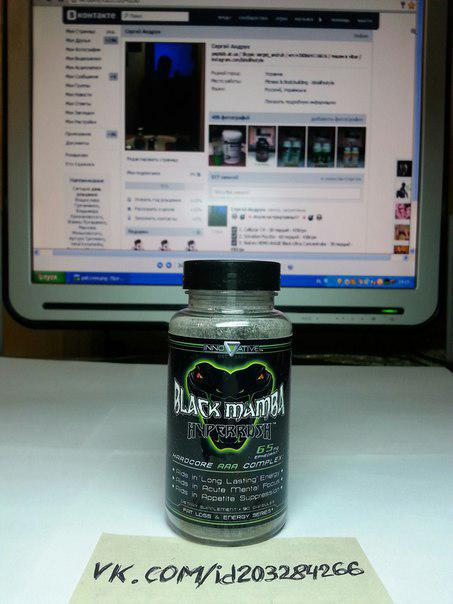 Innovative Labs Black Mamba 90 капсул