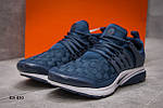 Кроссовки Nike Air Presto TP QS (сине/белые), фото 5