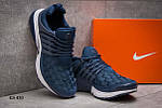 Кроссовки Nike Air Presto TP QS (сине/белые), фото 3