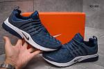 Кроссовки Nike Air Presto TP QS (сине/белые), фото 4