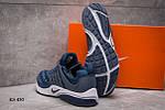 Кроссовки Nike Air Presto TP QS (сине/белые), фото 2