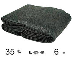 Сітка затінюють 35 % - 6 м (на метраж від 5 м)