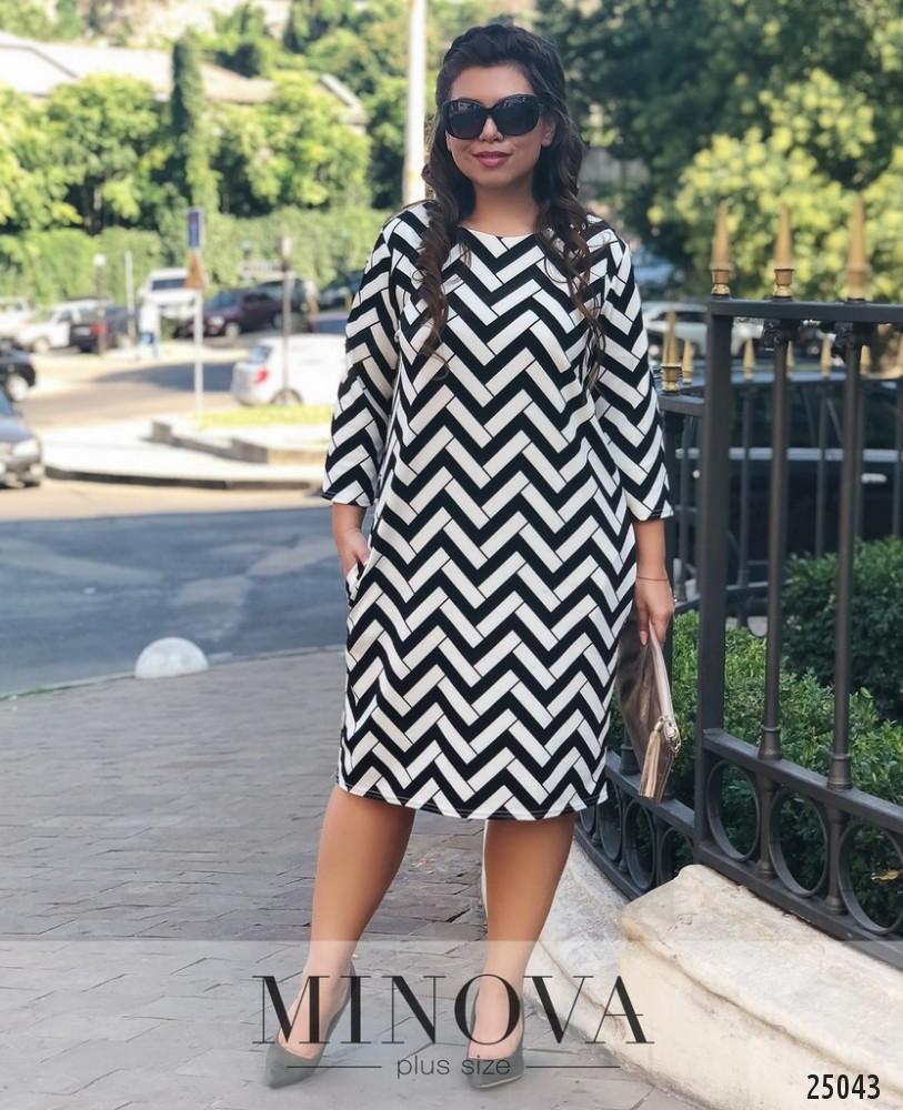 Стильное платье прямого кроя 48-58р