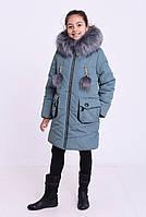 Куртка «Арктика» 4 цвета Рост:128, 134 см