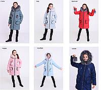 Куртка «Арктика» Рост:128-146 см