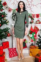 Стильное нарядное комбинированное платье