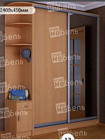 Угловой сегмент №3  (Макси мебель) 300х450х2400мм