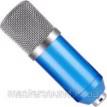 Студийный микрофон EM-I688W