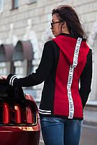 Теплая вязаная кофта на молнии с капюшоном  размер 44-50, фото 2