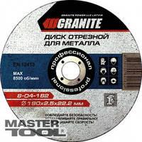 GRANITE Диск абразивный отрезной для металла MasterTool 8-04-180