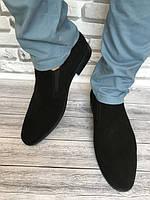 Мужские туфли (арт.118505.1 ч з)