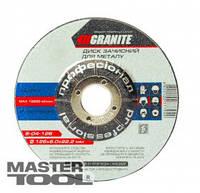 GRANITE Диск абразивный зачистной для металла GRANITE MasterTool 8-04-126