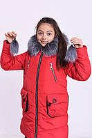 Куртка «Арктика»,красный зима с 34 по 40 размер (мф)