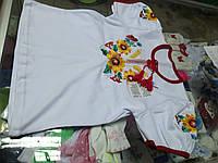 Футболка Вышиванка для девочки р. 98 - 140
