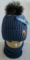 Комплект шапка с бубоном и шарф зимний м 6070, р 3-12, разные цвета