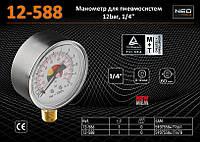 "Манометры сжатого воздуха 12bar, 1/4"", 63мм.,  NEO  12-588"