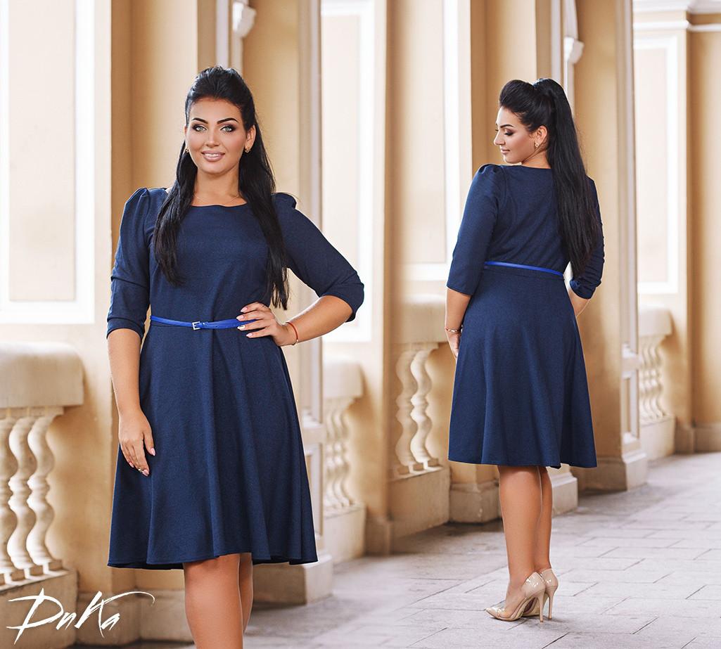 Платье женское рукав 3/4 юбка солнце батал размеры:50,52,54,56