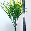 Искусственный,декоративный пластиковый куст с колосом ( 30 см), фото 2