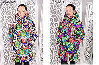 Куртка «Виола» Рост:134-158 см, фото 1
