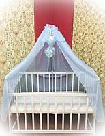 Балдахин на кроватку ТМ Bonna голубой